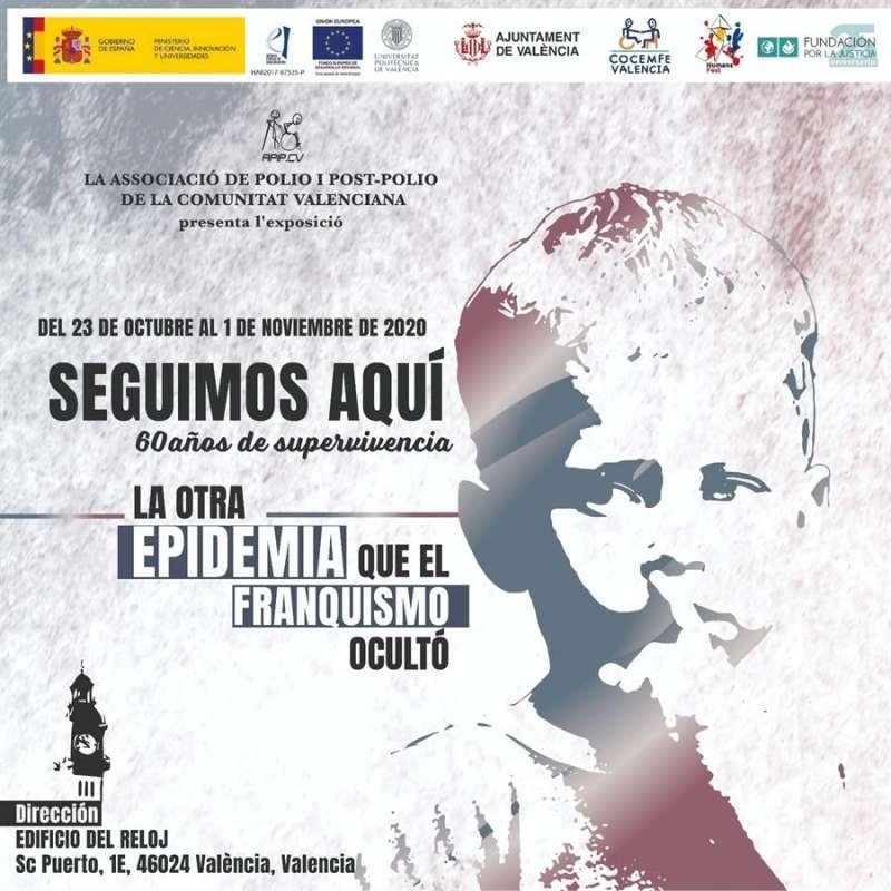 Cartel anunciador de la exposición fotográfica en la casa del Reloj del Puerto de Valencia. APIP-CV