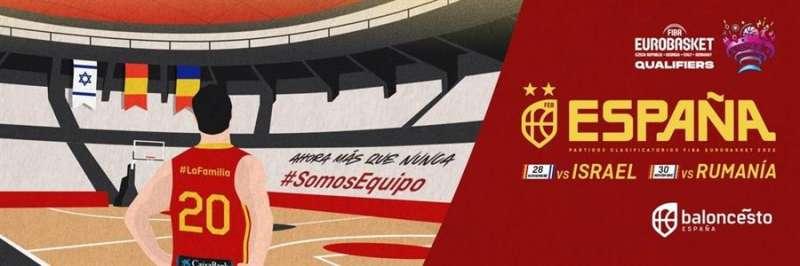 Imagen promocional del próximo encuentro de la Selección.