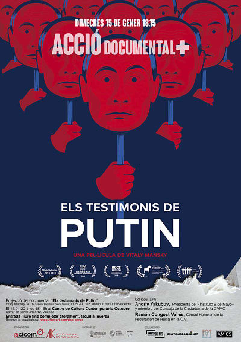 Cartell del documental. EPDA