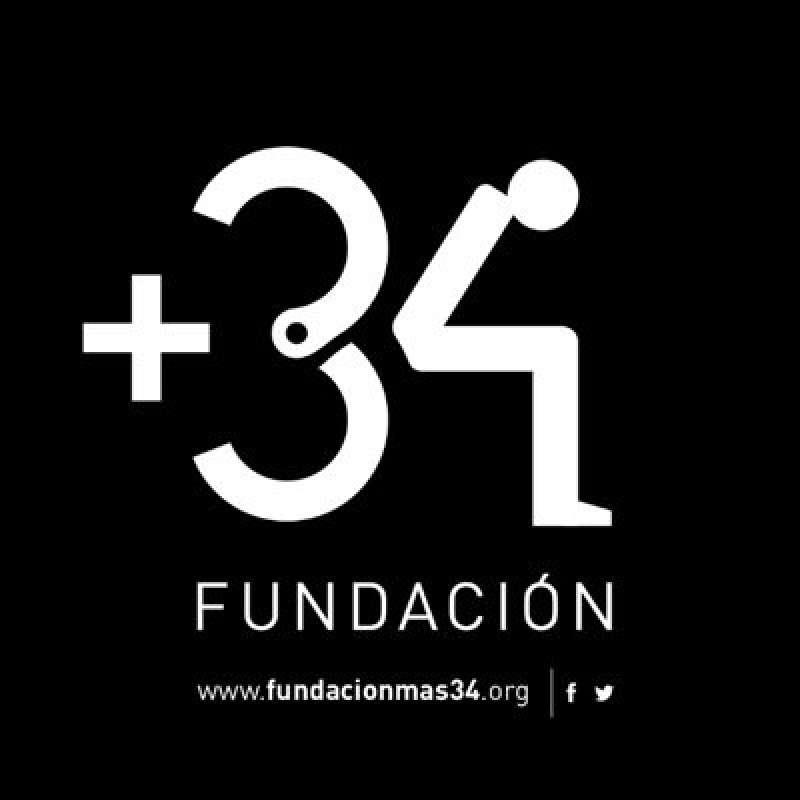 Logo de la Fundación. EPDA