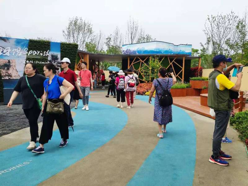Feria Shanghái/EPDA