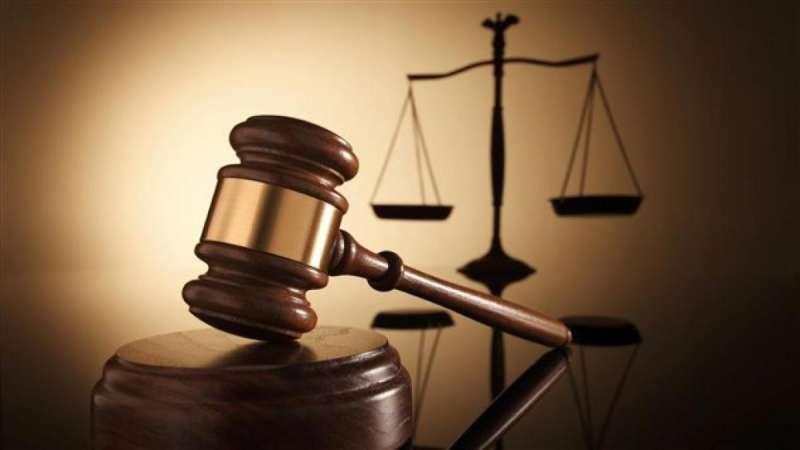 Imagen símbolos de la justicia.